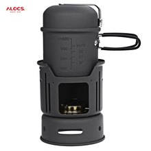 ALOCS CW-C01 7pcs outdoor tableware set Portable stove cookware travel kit Bowl Pot Cooker stove Set 1-2 People for camping BBQ
