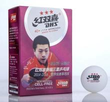 Original DHS Tournament Use 3 Star 40+ New Material Seamed PP Ball Table Tennis ball / ping pong ball 6pcs/pack(China)