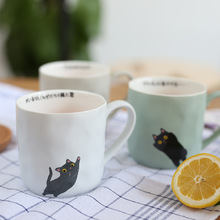 Creative Porcelain Cup ZAKKA Nordic retro coffee cup Japanese cartoon cat ceramic mug cup for breakfast milk and fruit juice