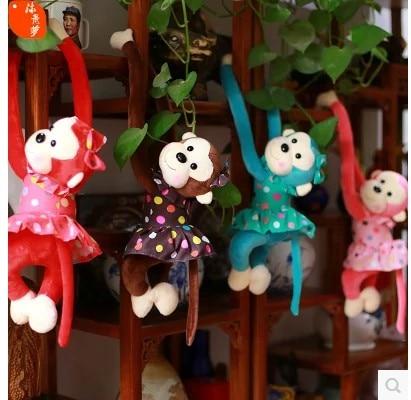 1pcs 65cm super cute  monkey  plush toys colorful monkey curtains monkey  animal doll Free shipping<br><br>Aliexpress