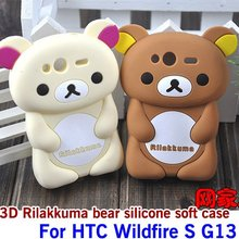 Cartoon 3D Rilakkuma bear Silicone Soft  Back Cover Case for HTC Wildfire S G13+screen protector,free shipping