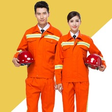 Reflective clothing long-sleeved suit sanitation roadworks construction site electrical maintenance labor insurance clo(China)