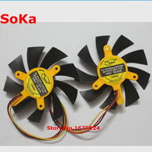2pcs/lot Diameter 85mm 12V 0.2A 3Wire 3Pin 43mm X 3 Graphics Cooler Video Card VGA Cooling Fan(China)