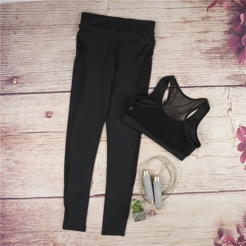 Black Net Yarn Patchwork Tracksuit Crop Top And Leggings 19