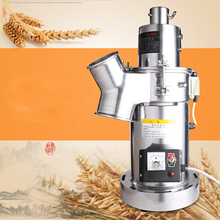 Consumer and Commercial 2.2KW Thirty-seven grinder powder machine milling machine(China)