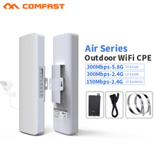 2.4G 5G Long Range CPE 300M WIFI Router Wireless Outdoor Router WIFI Repeater 3KM Extender Access Point AP Bridge WIFI IP camera(China)