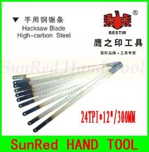 "BESTIR taiwan made high carbon steel whole heat treated 24TPI*12""/300mm hand hack saw blade cut tool NO.03421 freeship"