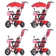 Baby Stroller pram bb rubber wheel Inflatable tires Child tricycle infant stroller baby bike 1-6 years old bicycle baby car
