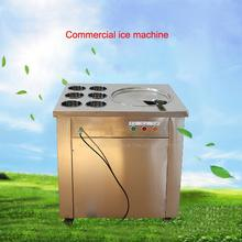 1pcs New arrival big dia pans fried ice cream machine frying ice machine ice pan machine with 6 barrels