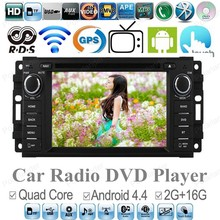 For Jeep DODGE With GPS Navigation Radio Support 3G WIFI Quad core 2GB RAM Multimedia Stereo For Android Car DVD Radio Player(China)