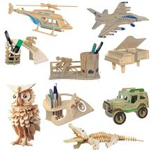 DIY 3D Wooden Jigsaw Modelling Construction Kit Toy Kids Childrens Puzzle Gift