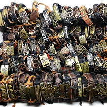 MIXMAX 100pcs leather bracelet men Genuine vintage punk rock retro bangle for women couple