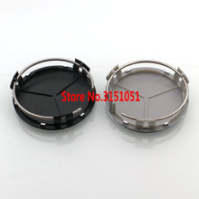 20pcs 75mm Black/Silver Wheel Center Caps Wheel Hub Rim Cap Cover Badge Emblem for Mercedes for G M R S Car styling(China)