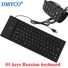 Hot Flexible USB Wire 85keys Black&Blue Russian&English Keyboard Soft Rubber Gaming Waterproof Silicon Teclado For Laptop PC