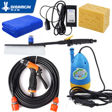 High Pressure Self-priming Electric Car Washer Washing Pump 12V Washing Machine Car Cleaner + Car Cleaning Brush+Converter