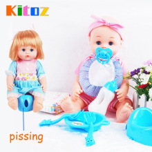 Cry Laugh Piss!!! 2017 New 15 Inch Reborn Baby Toy Doll Seem Real Silicone Born Alive Pretend Play Toy Doll for Girl Boy(China)