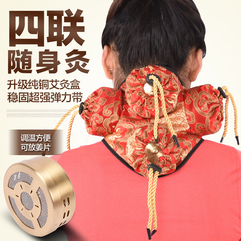 Copper silks and satins neck copper can thermostat cauterize querysystem moxibustion box utensils neck moxa utensils <br>