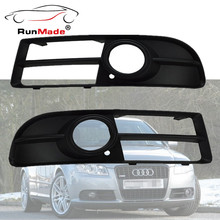 1Pair For Audi A4 2.0L S4 Cabriolet Lower Grill Fog Lamp Cover Bumper Grille Left & Right Side