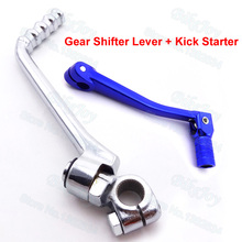 Blue Gear Shifter Lever Kick Starter For XR50 CRF50 KLX110 SSR Lifan YX Engine 50 90 110 125 150 160cc Pit Dirt Motor Bike(China)