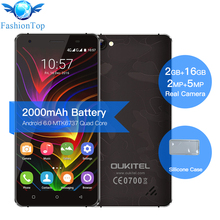 Oukitel C5 Pro 5.0 Inch Mobile Phone Android 6.0 MTK6737 Quad Core Smartphone 2GB + 16GB 4G LTE Metal Frame Play Store Cellphone