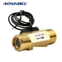 Aoshike DC250V 70W G1/2 Full-copper Water Flow Sensor Witch Meter Air Flow Switch DN15(China)