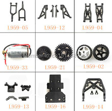 Free shipping WL L959 L202 Genuine Parts RC car motor / Shock / tires etc.(China)