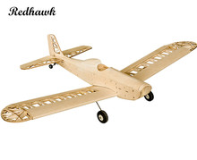 Buy RC Plane Laser Cut Balsa Wood Airplane Astro Junior Frame without Cover Wingspan 1380mm Balsa Wood Model Building Kit for $119.99 in AliExpress store