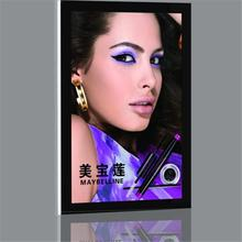advertising display for wall mounted art work with magnetic crystal acrylic frame led light box(China)