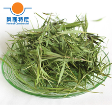 free shipping 2 bags organic Chinese herb tea dried bamboo leaf tea