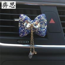 Butterfly knot car perfume clip Air Conditioning decoration Rhinestone Pendant Car styling Air Freshener Perfumes 100 Original(China)