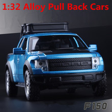 1:32 alloy pull back car model, high simulation model Ford F150 pickup, metal diecasts, flashing & musical, free shipping