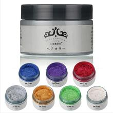 7Colors Disposable Hair color wax dye one-time molding paste BLUE Burgundy grandma gray green hair dye wax(China)