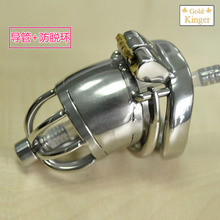 Buy 304 stainless steel chastity cage device arc cock ring Anti-off penis ring urethral sound plug sound cage man