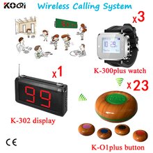 Resstaurant Wireless Waiter Service Table Call Button Pager System (1 Small Display Receiver+3 Watches+23 Sever Bells)