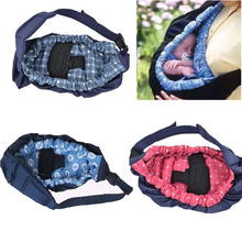 New Infant Newborn Baby Carrier Bag Cradle Sling Wrap Stretchy Nursing Papoose Cotton Pouch FJ88
