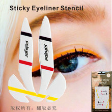 Self Adhesive Eyeliner Sticky Stencil Stickers For Easy Eye Makeup, New Arrivals!(China)