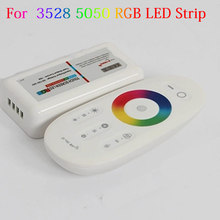 Popular wall mounted LED controller Touch pannel RGB controller 12V - 24V 18A Wireless 2.4G Remote for  3528 5050  LED RGB Strip