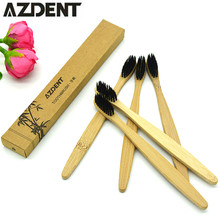 4 Packs AZDENT Eco Friendly Tooth Brush Wooden Charcoal Nano Bamboo Toothbrushes Soft-bristle Ultra Soft Travel Toothbrush