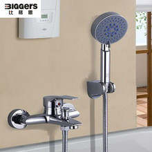 Free shipping,High-quality classic bathroom shower set shower faucet mixer+1.5m stainless steel hose+fixed support