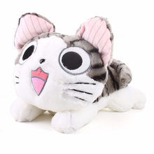 20cm Kawaii Chi Cat Plush Toys Cute Chi Cat and Soft Stuffed Animal Dolls Plush Animals Toy Birthday Gift For Girls Kids BF085(China)