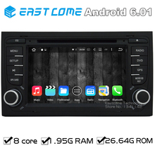 Octa Core 8 Core Android 6.0 Car DVD Player For AUDI A4 2002 2003 2004 2005 2006 2007 SEAT EXEO 2009 2010 2011 2012 with WiFi(China)