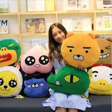 1PC Kakao Friends Pillow Ryan Cocoa Plush Doll Toy Stuffed Toys Ryan Car Cushion Pillow Travel Pillow Emoji Doll32cm(China)