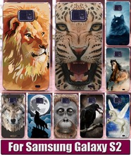 Freeshipping Animal Pattern Lion Tiger Dog Owl custom printed cell phone case cover skin Shell for  Samsung Galaxy S2 i9100