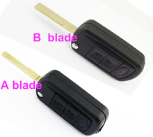 2 3 Two Three button folding blade flip key blank car key fob shell for LANDROVER Range Rover Sport LR3 Discovery