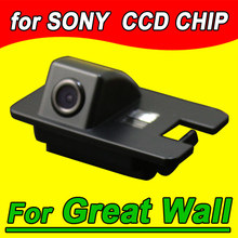 CCD rear view back up reverse car parking camera For Great Wall hover car rear view camera back up NTSC Waterproof free shipping(China)