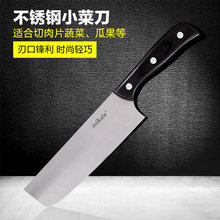 11-11 Special Offer MIKALA Kitchen Stainless Steel Cutting Knife Small Slicing Vegetable Meat Fruit Mutifutional Chef Knife