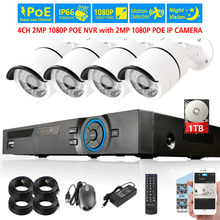 Buy 4CH PoE 1080P NVR CCTV System 2.0MP Outdoor IP Camera 36pcs LEDs 4CH 1080P NVR Recorder Video Security Camera Surveillance kit for $191.90 in AliExpress store