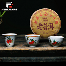 70ml Vintage Crackle Glaze Hand Painted Teacup Jingdezhen Ceramic Puer Tea Cup Master Cup for 2014 357g Tea Cake Ripe Puer 6666(China)