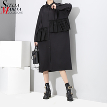New 2018 Women Spring Plus Size Black Shirt Dress With Ruffles Stitched Solid Color Buttons Up Female Casual Straight Dress 3230(China)