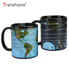 Transhome Creative Ceramic Coffee Mug 380ml Porcelain Color Changing Mugs Solar Discoloration Cup Earth Map Chameleon Cups Gift